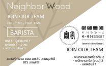 เปิดรับสมัครพนักงาน NEIGHBOR WOOD BKK MIMI DESSERT CAFE