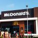 สมัครงาน Part Time Mcdonald เปิดรับพนักงานบริการหลายอัตรา